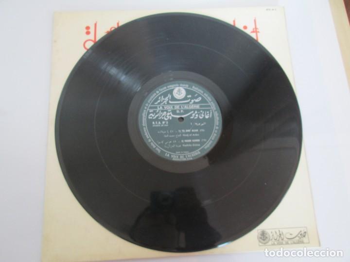 Discos de vinilo: CHANTS ET MUSIQUE. D´ALGERIE. LP VINILO. PRODUCTION R.T.A. VER FOTOGRAFIAS ADJUNTAS - Foto 3 - 194028690