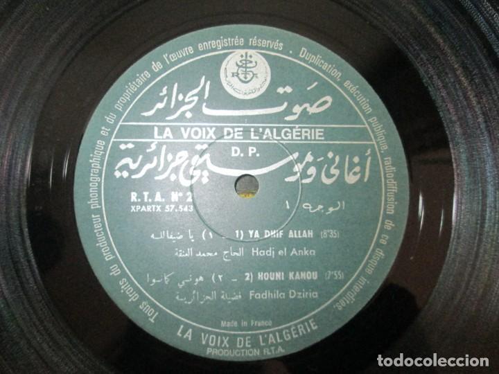 Discos de vinilo: CHANTS ET MUSIQUE. D´ALGERIE. LP VINILO. PRODUCTION R.T.A. VER FOTOGRAFIAS ADJUNTAS - Foto 4 - 194028690