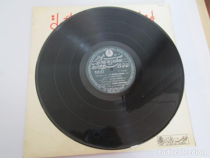 Discos de vinilo: CHANTS ET MUSIQUE. D´ALGERIE. LP VINILO. PRODUCTION R.T.A. VER FOTOGRAFIAS ADJUNTAS - Foto 5 - 194028690