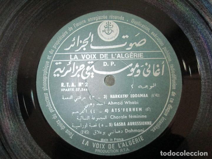 Discos de vinilo: CHANTS ET MUSIQUE. D´ALGERIE. LP VINILO. PRODUCTION R.T.A. VER FOTOGRAFIAS ADJUNTAS - Foto 6 - 194028690