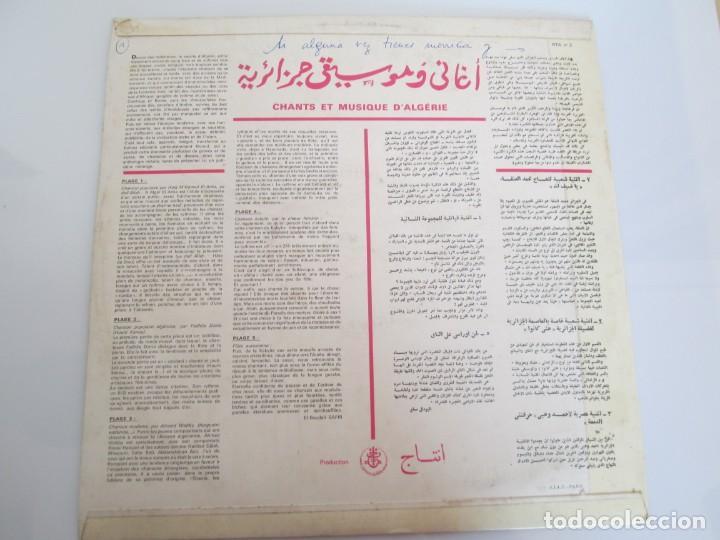Discos de vinilo: CHANTS ET MUSIQUE. D´ALGERIE. LP VINILO. PRODUCTION R.T.A. VER FOTOGRAFIAS ADJUNTAS - Foto 7 - 194028690