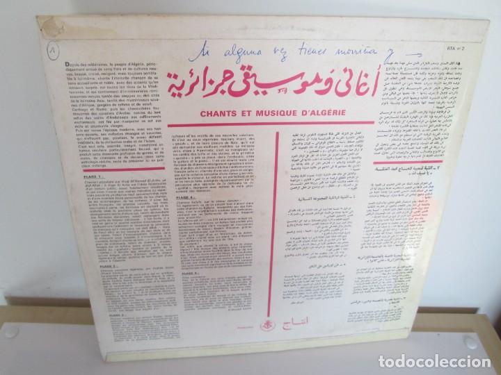 Discos de vinilo: CHANTS ET MUSIQUE. D´ALGERIE. LP VINILO. PRODUCTION R.T.A. VER FOTOGRAFIAS ADJUNTAS - Foto 8 - 194028690