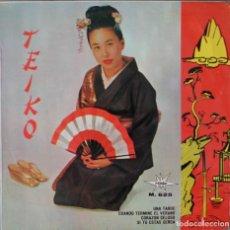 Discos de vinilo: TEIKO//UNA TARDE+3// EP//1966//MARFER. Lote 193945357