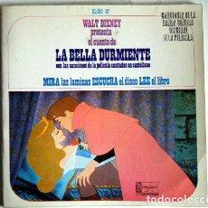 Discos de vinilo: LA BELLA DURMIENTE WALT DISNEY DISCO LIBRO.. Lote 194060406