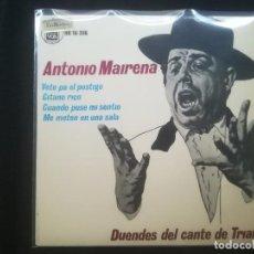 Discos de vinilo: ANTONIO MAIRENA - DUENDES DEL CANTE DE TRIANA. Lote 194066880