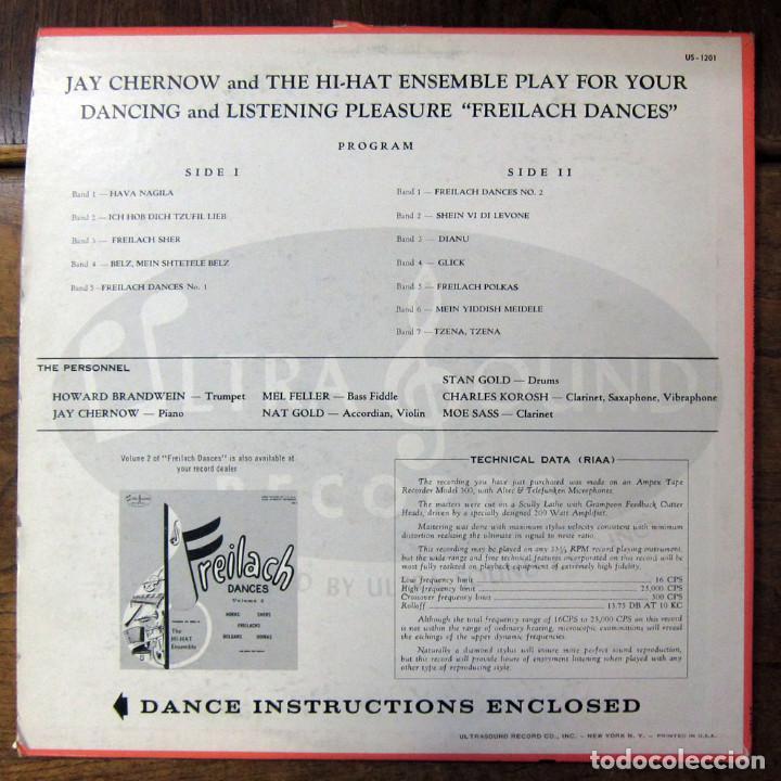 Discos de vinilo: JAY CHERNOW AND THE HI-HAT ENSEMBLE - FREILACH DANCES - KLEZMER, ISRAEL - Foto 2 - 194072353