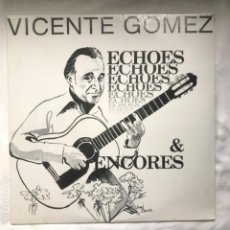Discos de vinilo: VICENTE GOMEZ ECHOES AND ENCORES NUEVO SIN ABRIR. Lote 194087701