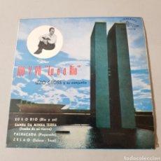 Discos de vinilo: IZZIO GROS Y SU CONJUNTO - RIO Y YO - EU E RIO - SAMBA DA MINHA TERRA - PALHACADA - ZELAO. Lote 194093415