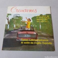 Discos de vinilo: CREACIONES - TEMAS LATINOAMERICANOS AL ESTILO DE VIRGILIO EXPOSITO - ADIOS PAMPA MIA .... Lote 194093723