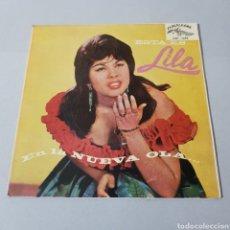 Discos de vinilo: LILA MORILLO EN LA NUEVA OLA - CONJUNTO MARIO SUAREZ Y HERMANOS OROPEZA. Lote 194093902