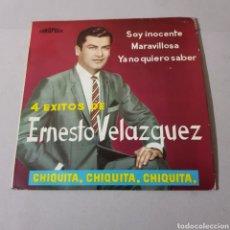 Discos de vinilo: ERNESTO VELAZQUEZ - CHIQUITITA - SOY INOCENTE - MARAVILLOSA - YA NO QUIERO SABER. Lote 194094296