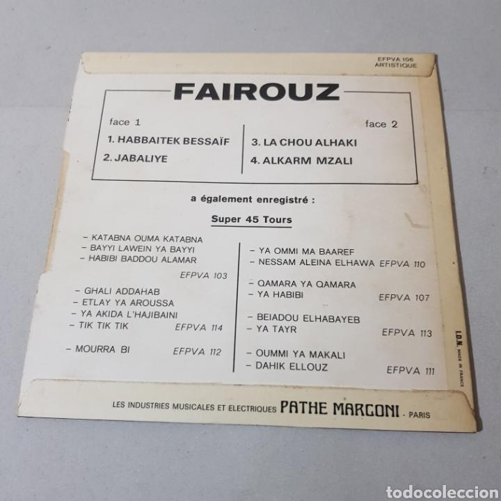 Discos de vinilo: FAIROUZ - HABBAITEK BESSAIF - JABALIYE - LA CHIU ALHAKI - ALKARM MZALI - Foto 2 - 194095261