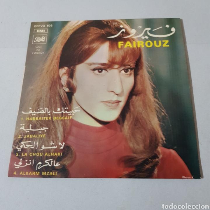 Discos de vinilo: FAIROUZ - HABBAITEK BESSAIF - JABALIYE - LA CHIU ALHAKI - ALKARM MZALI - Foto 5 - 194095261