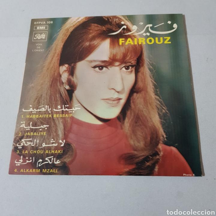 FAIROUZ - HABBAITEK BESSAIF - JABALIYE - LA CHIU ALHAKI - ALKARM MZALI (Música - Discos - Singles Vinilo - Étnicas y Músicas del Mundo)