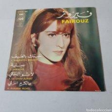Discos de vinilo: FAIROUZ - HABBAITEK BESSAIF - JABALIYE - LA CHIU ALHAKI - ALKARM MZALI. Lote 194095261