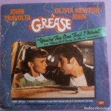 Discos de vinilo: GREASE - OLIVIA NEWTON-JOHN - JOHN TRAVOLTA. Lote 194107258
