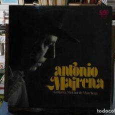 Discos de vinilo: ANTONIO MAIRENA - ME PREGUNTARON SI TE QUIERO, NI LA LUZ DEL DÍA, ALZA LA VOZ... - LP. GRAMAMUSIC 76. Lote 194122686