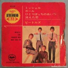 Discos de vinilo: THE BEATLES - MICHELLE / GIRL /NOWHERE MAN / WHAT GOES ON - APPLE RECORDS -AP 4160 - JAPON - 1966. Lote 194123421
