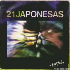 Discos de vinilo: 21 JAPONESAS - PIEL TABÚ MX NOLA 1988. Lote 194124095