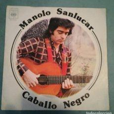 Discos de vinilo: MANOLO SANLUCAR - CABALLO NEGRO - CBS - 1975. Lote 194145042