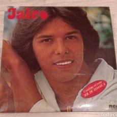 Discos de vinilo: JAIRO LP CONTIENE SOL DE JAMAICA 1980. Lote 194151126