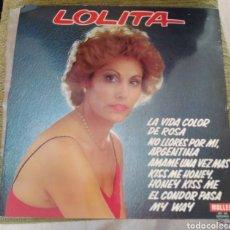 Discos de vinilo: LOLITA Y ROBERTO - LOLITA Y ROBERTO. FIRMADO. Lote 194162698