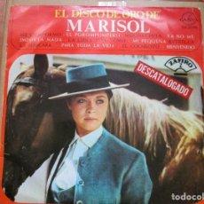 Discos de vinilo: EL DISCO DE ORO DE MARISOL LP HECHO EN MEXICO - ME CONFORMO - EL COCHECITO - MUCHACHITA -. Lote 194176043
