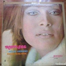 Discos de vinilo: MARISOL AQUEL VERANO LP DE USA - MAMI PANCHITA - HEY JUDE - VINO ROSA - MI RANCHO - . Lote 194176241
