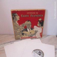 Discos de vinilo: ANTHOLOGIE DU CANTE FLAMENCO. DUCRETET THOMSON. LA VOIX DU MONDE. 3 DISCOS DE VINILO. VER FOTOGRAFIA. Lote 194190950