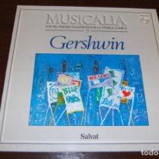 Discos de vinilo: GERSHWIN (COLECCIÓN MUSICALIA DE SALVAT) Nº5. Lote 194200162