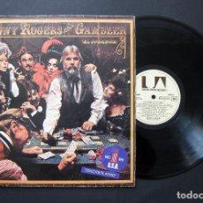 Discos de vinilo: KENNY ROGERS – THE GAMBLER / EL JUGADOR - VINILO 1979. Lote 194203328