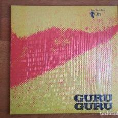 Discos de vinilo: GURU GURU: UFO. Lote 194213427