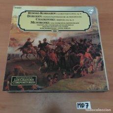 Discos de vinilo: RIMSKI KORSAKOV BORODIN CHAIKOVSKI MUSORGSKI. Lote 194215218