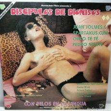 Discos de vinilo: DISCIPULOS DE DIONISOS, CON PELOS EN LA LENGUA (NO TOMORROW) INSERTO + POSTER 50X70. Lote 194220055