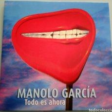 Discos de vinilo: MANOLO GARCÍA - TODO ES AHORA - 2 LPS VINILO. Lote 194221403