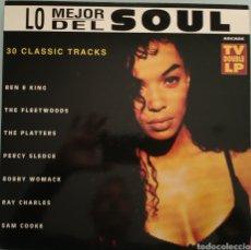 Discos de vinilo: LO MEJOR DEL SOUL. VOLUMEN 1 - 2 LPS VINILO. Lote 194222566
