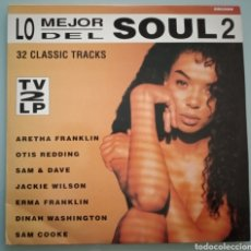 Discos de vinilo: LO MEJOR DEL SOUL VOLUMEN 2 - 2 LPS VINILO. Lote 194222732