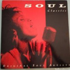 Discos de vinilo: SOUL CLASSIC - 2 LPS VINILO. Lote 194222897