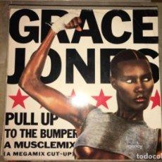 Discos de vinilo: GRACE JONES: PULL UP. Lote 194224685