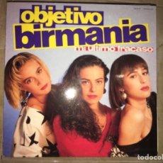 Discos de vinilo: OBJETIVO BIRMANIA: MI ÚLTIMO FRACASO. Lote 194227968