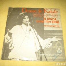 Discos de vinilo: DENISE DE KALAFE - FESTIVAL OTI 78 - ED. MEJICO. Lote 194228638