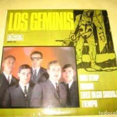Discos de vinilo: LOS GEMINIS - MUY BUEN ESTADO. Lote 194228961