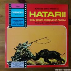 Discos de vinilo: HATARI! HENRY MANCINI. Lote 194244252