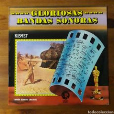 Discos de vinilo: UN EXTRAÑO EN EL PARAÍSO (KISMET) HOWARD KEEL... Lote 194244603