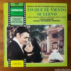 Discos de vinilo: LO QUE EL VIENTO SE LLEVÓ (GONE WITH THE WIND) MAX STEINER. Lote 194245577