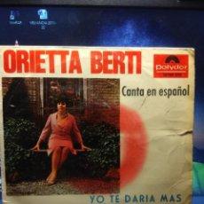Discos de vinilo: EP ORIETTA BERTI CANTA EN ESPAÑOL : YO TE DARIA MAS + 3. Lote 194246846