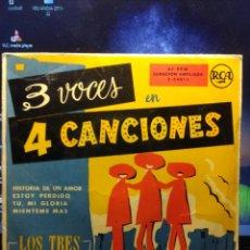 Discos de vinilo: EP LOS TRES DIAMANTES ( TRES VOCES EN CUATRO CANCIONES ). Lote 194247282
