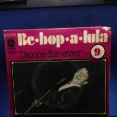 Discos de vinilo: SG GENE VINCENT : BE BOP A LULA. Lote 194247516