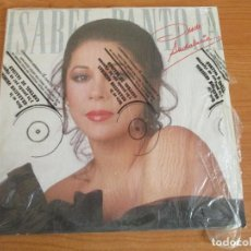 Discos de vinilo: DISCO VINILO : ISABEL PANTOJA - DESDE ANDALUCIA . Lote 194260512
