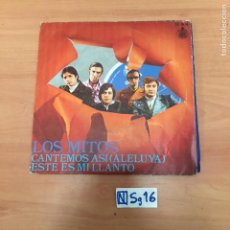 Discos de vinilo: LOS MITOS. Lote 194261077